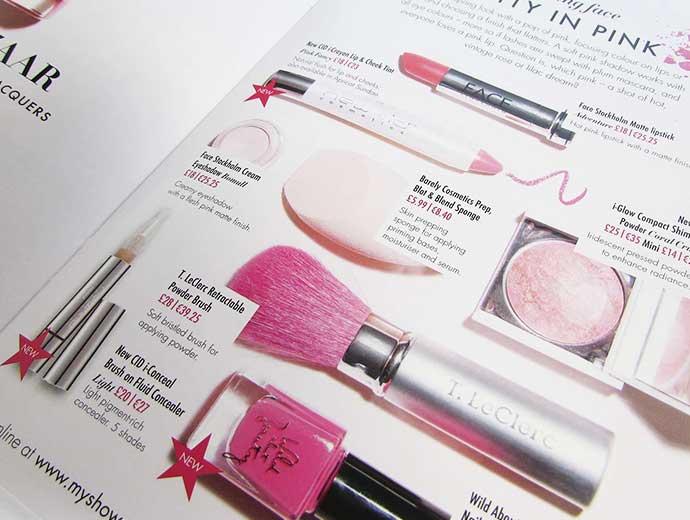 MyShowcase Pink Page