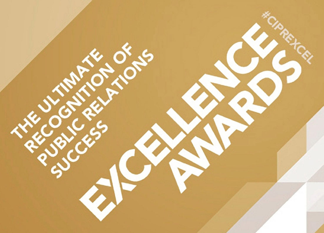 ExcellenceAwards